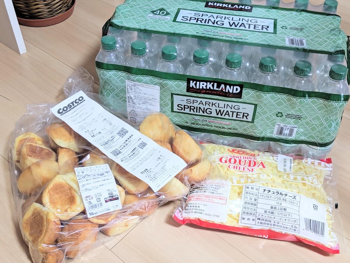 【コストコ歴3年目】おすすめのコスパが良い商品は、パン、チーズ、炭酸水【月1でリピート購入】
