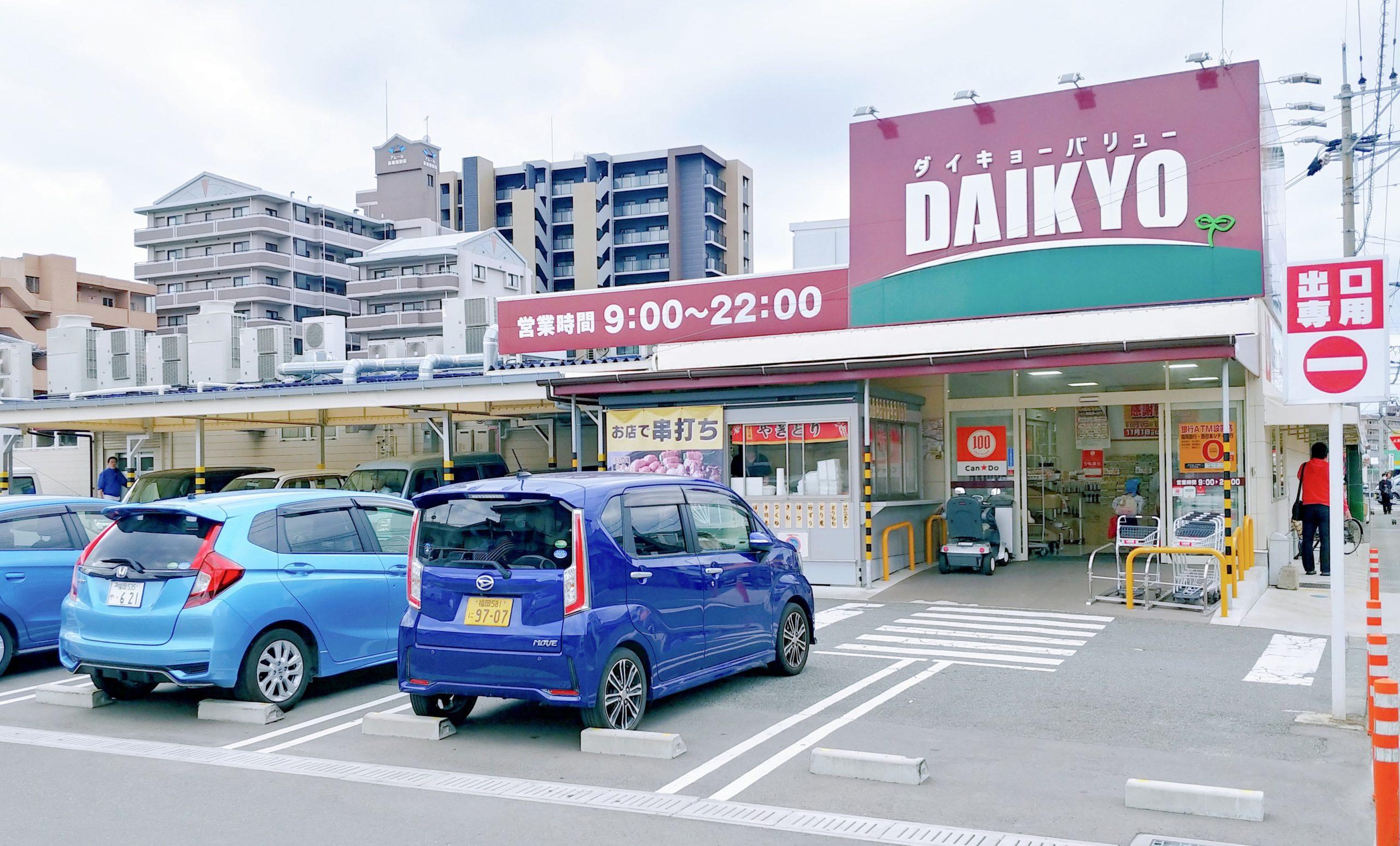 行かない理由が見つからない、お得すぎる地域密着型スーパーマーケット